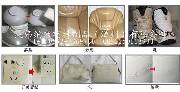 melamine sponge/cleaning products/compressed magic sponge/magic eraser
