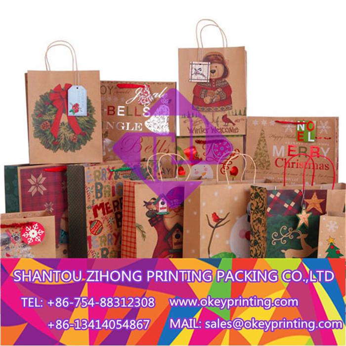 printing kraft paper bag