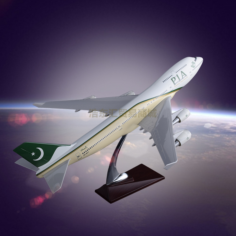 Scale Model Aircraft Simulation Airplane Model Factory Customized Gift Pakistan Airlines Boeing 747