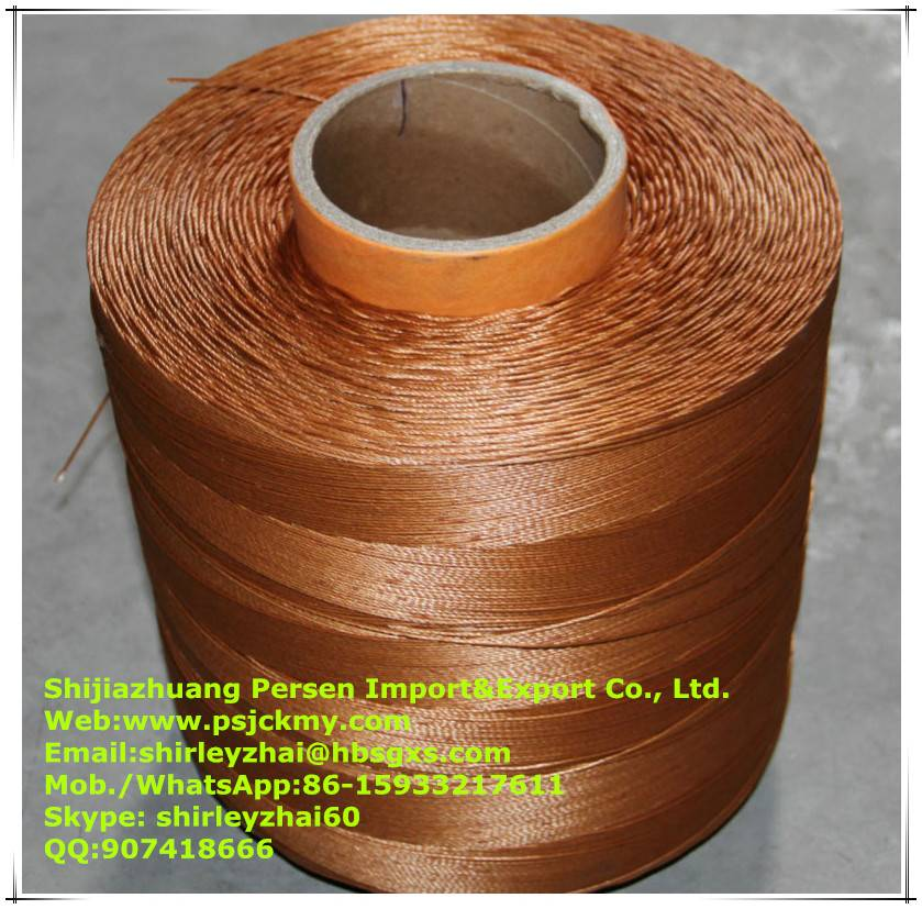 dipped polyester soft cable cord for V belt