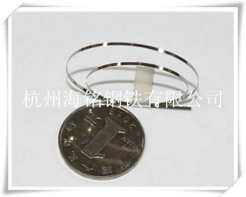 precision stainless steel strip narrowest 0.5mm width