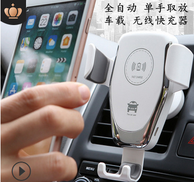 Dash board holder air vent holder wireless charger