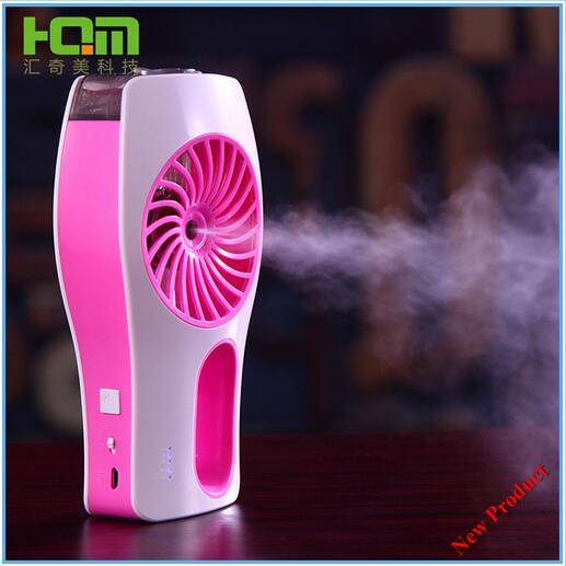 china New products humidifier usb electric usb fan