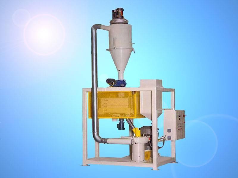 Full Automatic Plastic Pulverizer