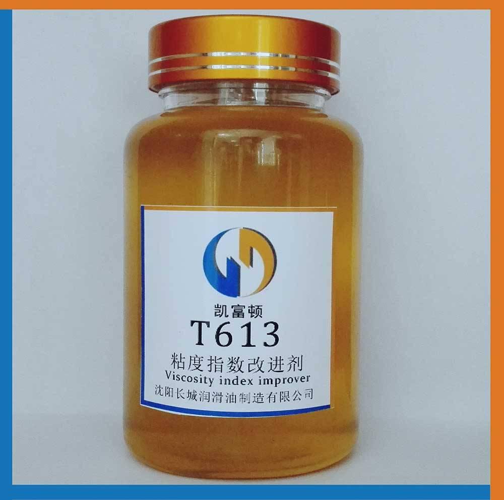 T613ethylene propylene copolymer lubricant oil agents thickening Viscosity Index Improver