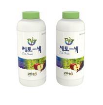 Organic fertilizer (Zeto Saek)