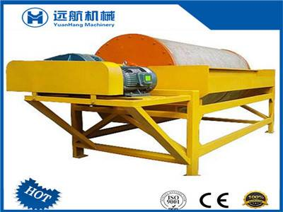 High Output High Efficiency Magnetic Ore Separator