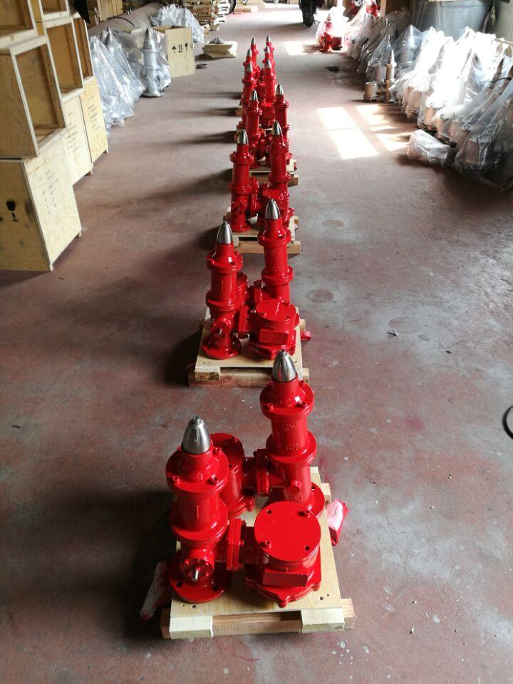 HIGH velocity vent valve DF50