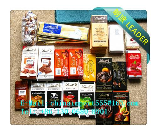 Swiss Chocolate Export To Tianjin Logistics Service