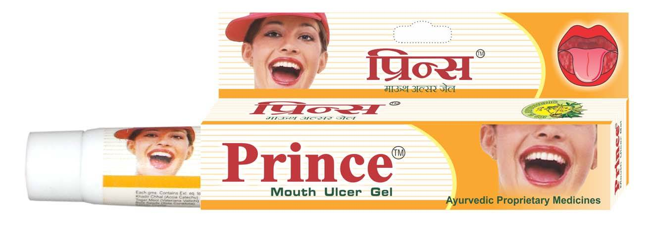 Prince Mouth Gel