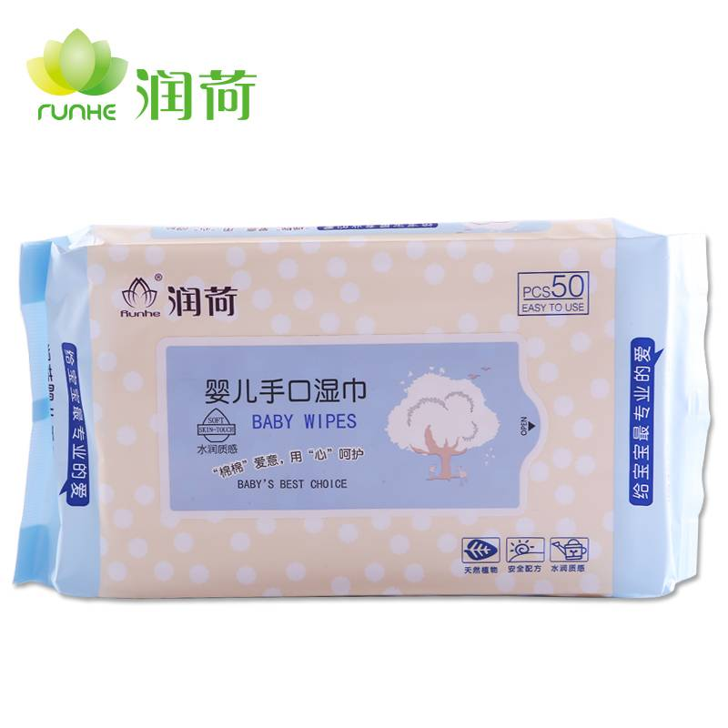 No Alcohol Baby Tender 50pcs Wet Wipes (OME SERVICE PROVIDED)