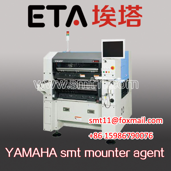 YAMAHA SMT Chip Mounter