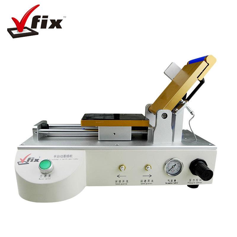 vFix OCA laminating machine film coating machine