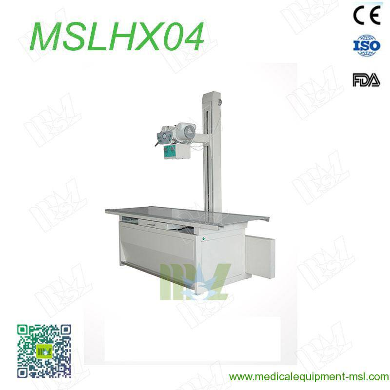 High frequency 200ma X-ray machine for medical diagnosis MSLHX04