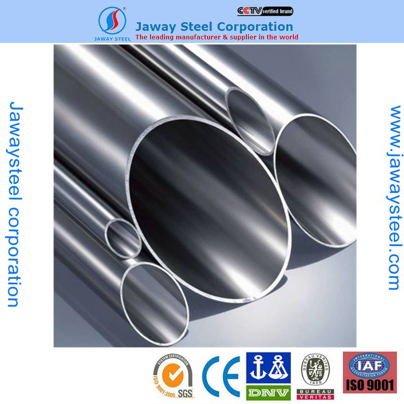decorative stainless steel tube with the cheapest price by Taizhou factory duplex 301 tube