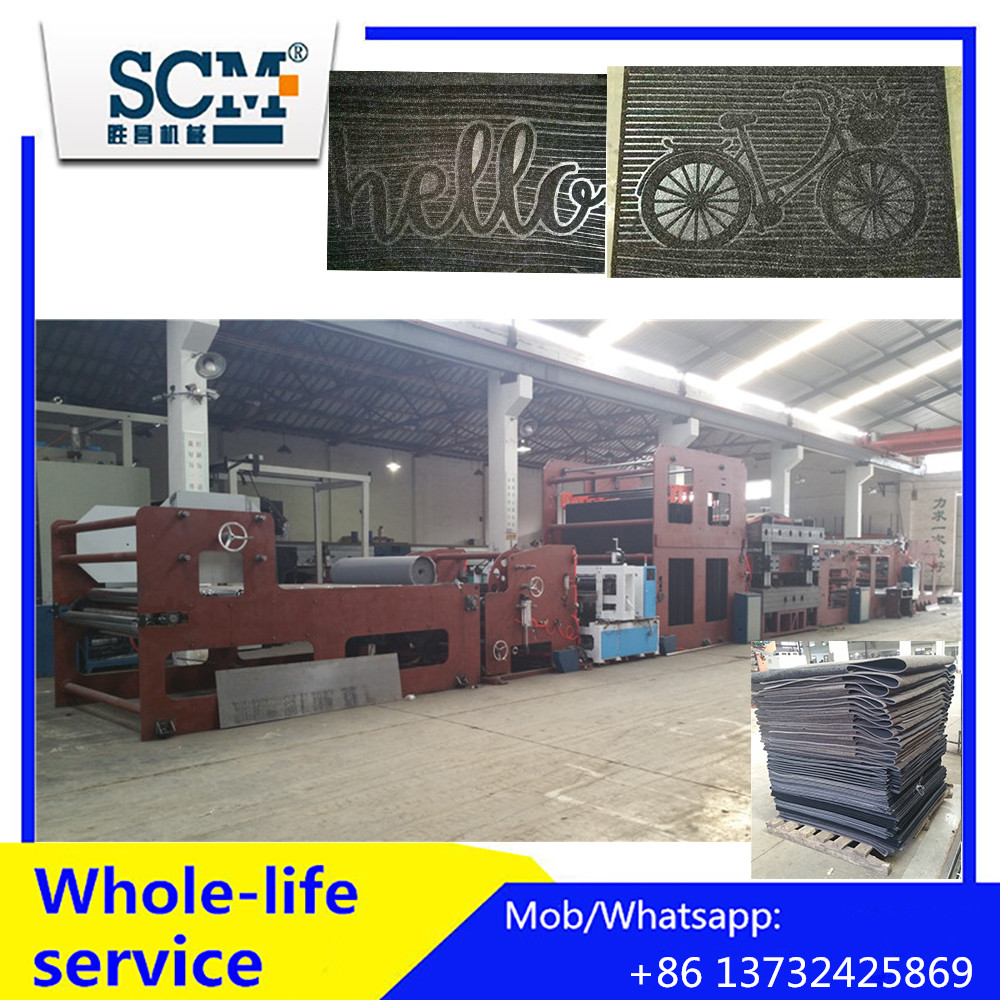 New model rubber mat/rug embossing and cutting machine