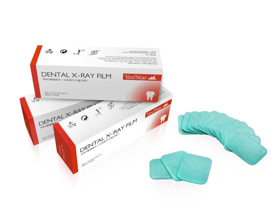 Dental film--GY-D Speed ( Bright room)