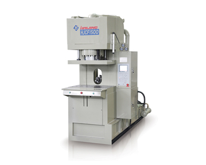 Hijing vertical injection machine