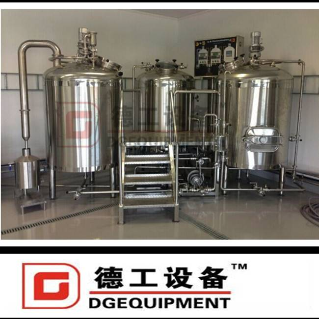 Fresh beer production equipment