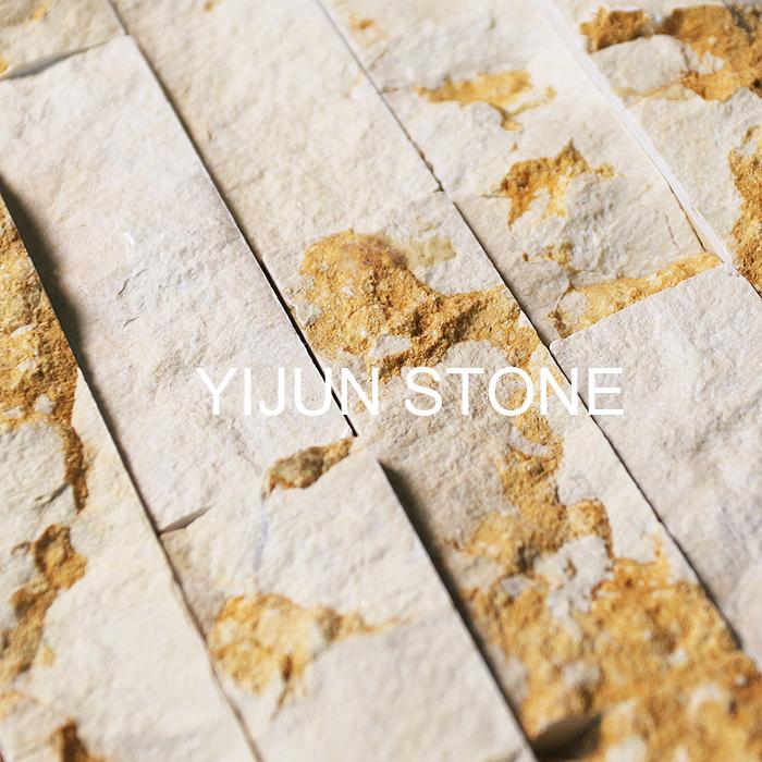 YIJUN STONE/ Yellow Natural stone/ Fireplace stone/ TV wall stone