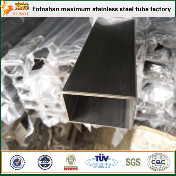 High Quality stainless steel rectangular pipe
