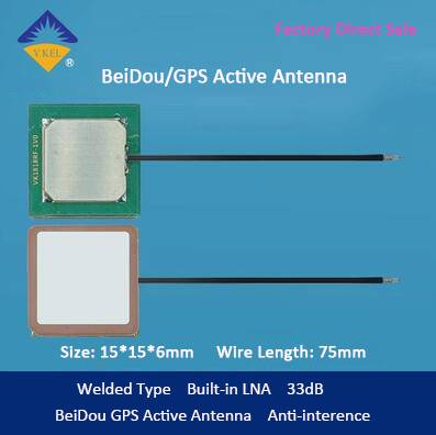 VK1515BG-N007N VKEL BDS/GPS Active Antenna Built-in LNA 33dB FACTORY DIRECT SALE Wholesale/OEM/Drops