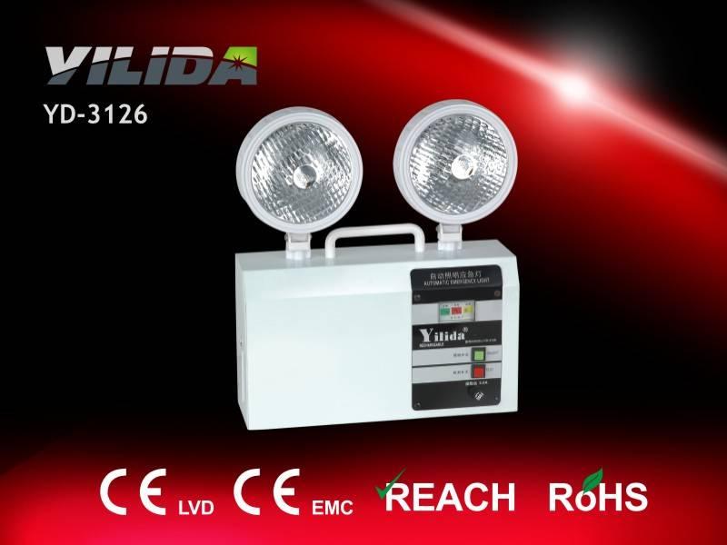 Halogen bulb emergency twin spot light