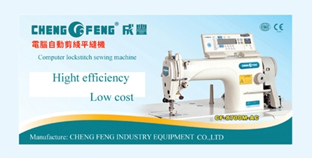 computer industry sewing machine