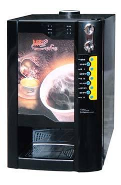 Coffee vending machine HV-301M4