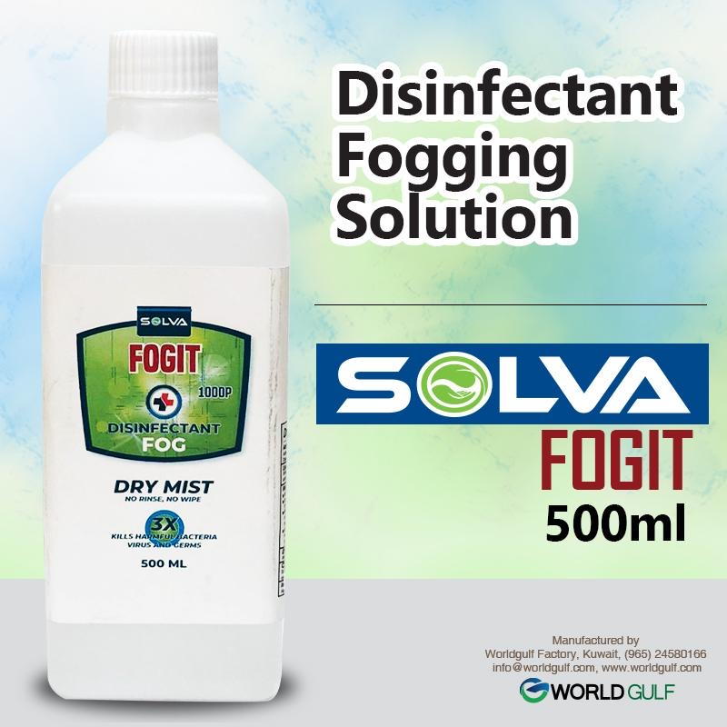 FOGIT Fogging Disinfectant Dry Mist Spray Chemical , Kuwait