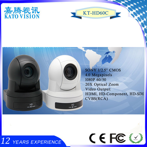 1080p60 KATO video conference camers 20X optical zoom