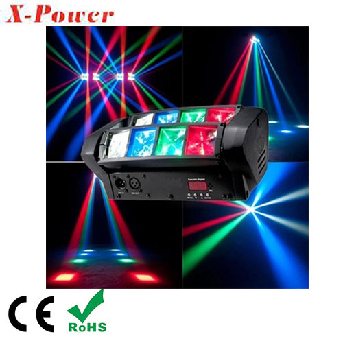 led moving head stage light