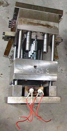 preform tube mould