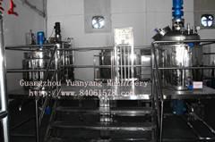 high shear cosmetic homogenizing machine