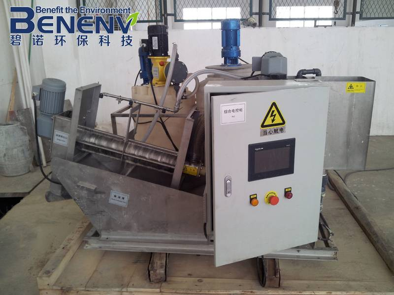Sludge dewatering machine for urban sewage treatment (MDS131)