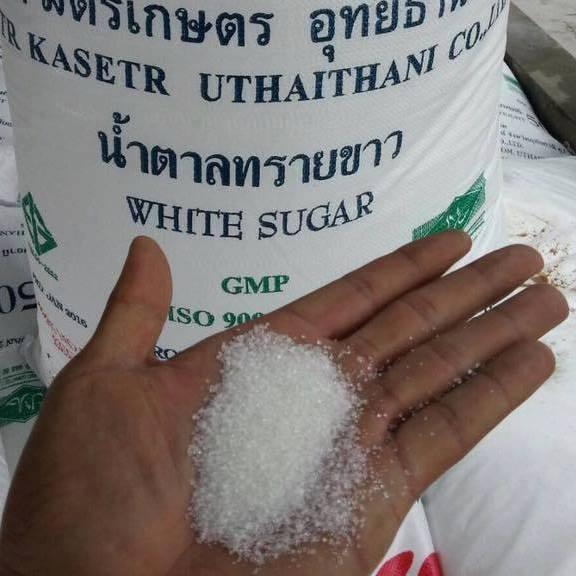 TRR Sugar
