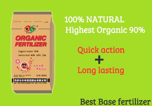 Purple-Bull Organic Fertilizer