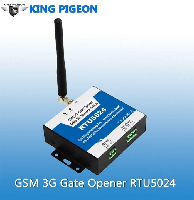 The Most Popular GSM Gate Opener RTU5024