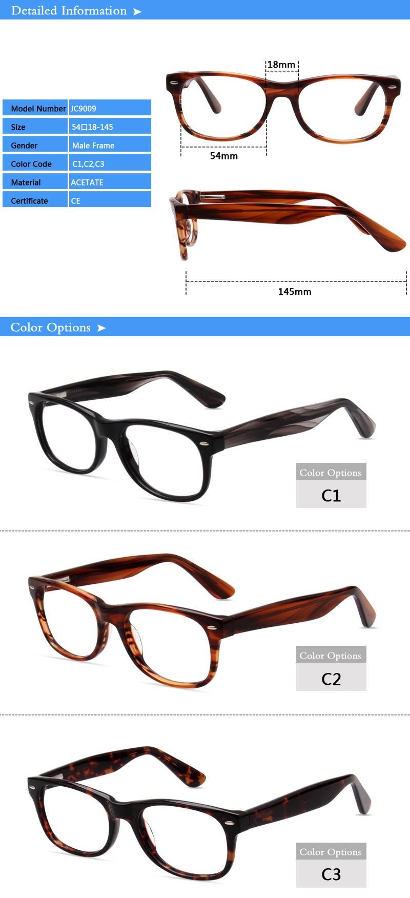 Fashion design acetate eyeglass optical frame JC9009 ready in stock