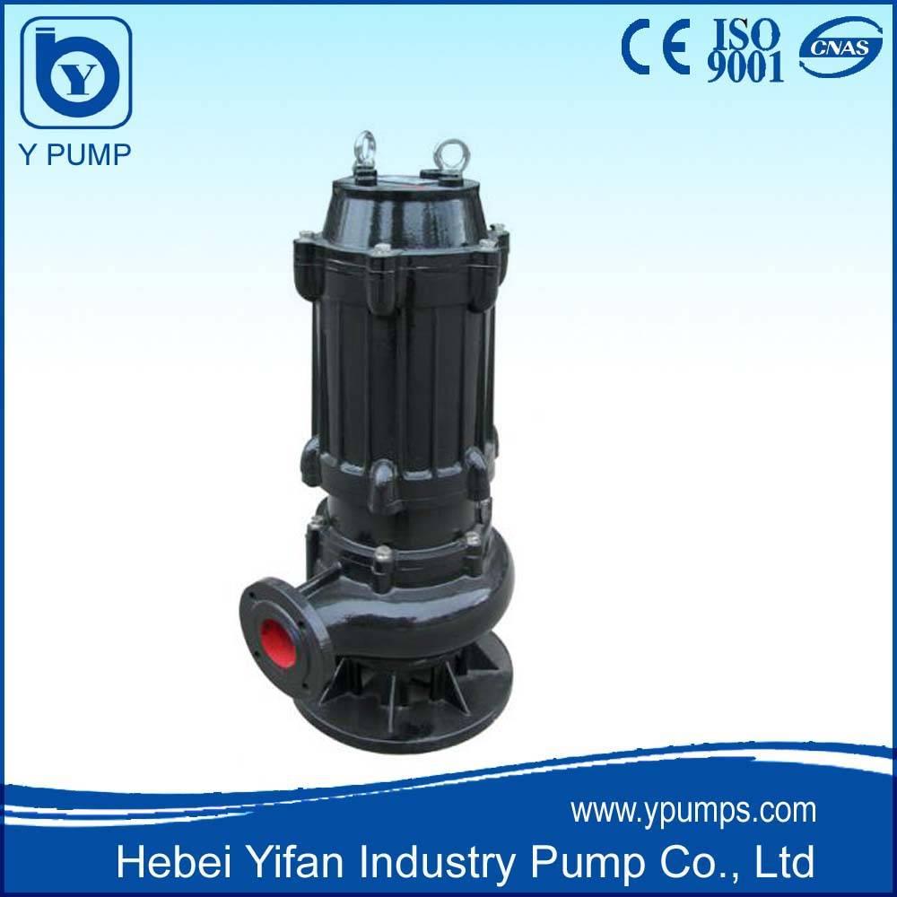 Non-clogging Submersible Slurry Pump ZJQ
