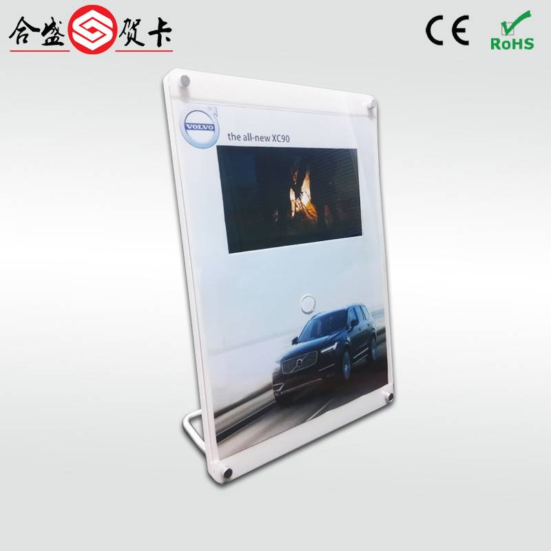 "7"" acrylic video display stand"