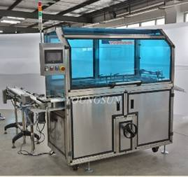 BZTZ-40 Cellophane Overall Wrapping Machine