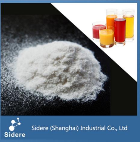 Food Grade Sodium Carboxymethyl Cellulose Powder Price