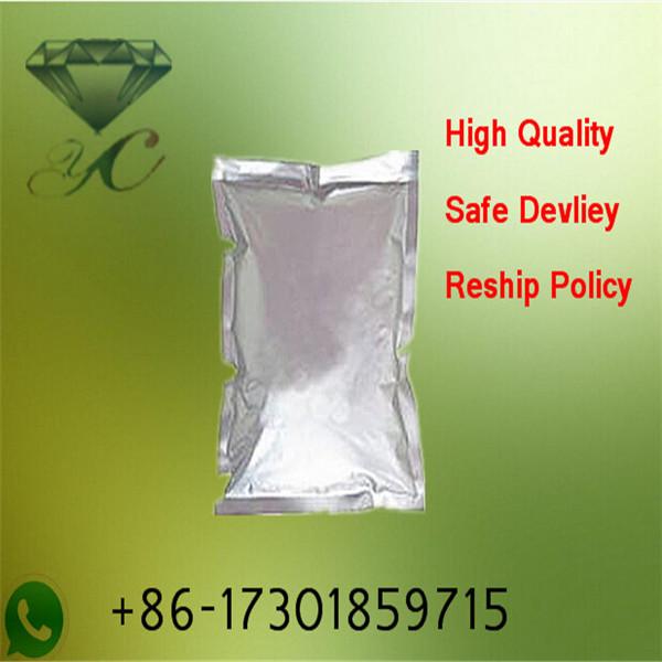 Pharmaceutical Raw Material 99.5% Chlorhexidine Acetate CAS 56-95-1