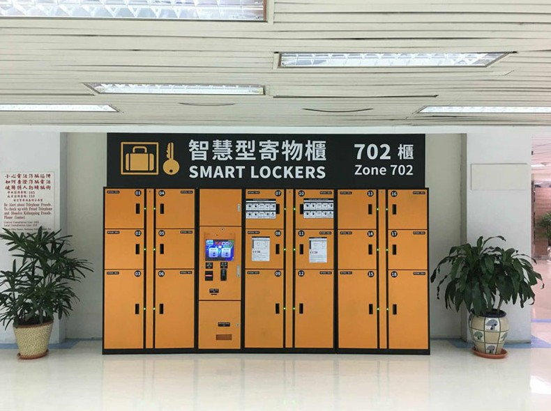 intelligent steel smart barcode luggage storage electronic public locker