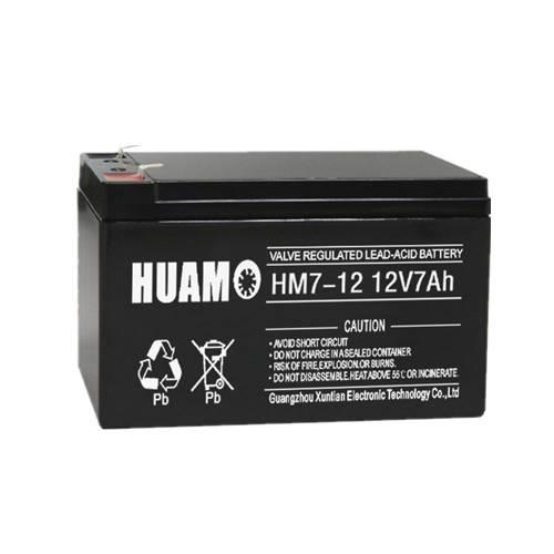 VRLA/AGM  Battery 12v 7ah Sealed Lead Acid Battery