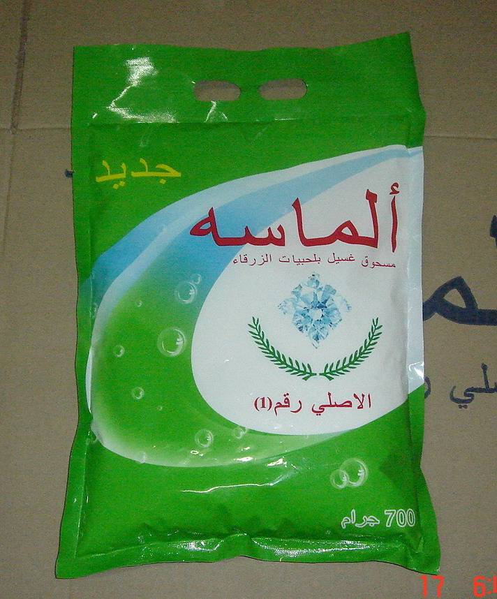 Sell Laundry powder detergent/laundry washing powder
