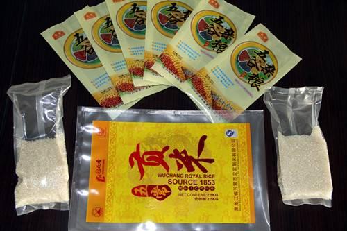 Best sale!kinds of Rice  vacuum package bag