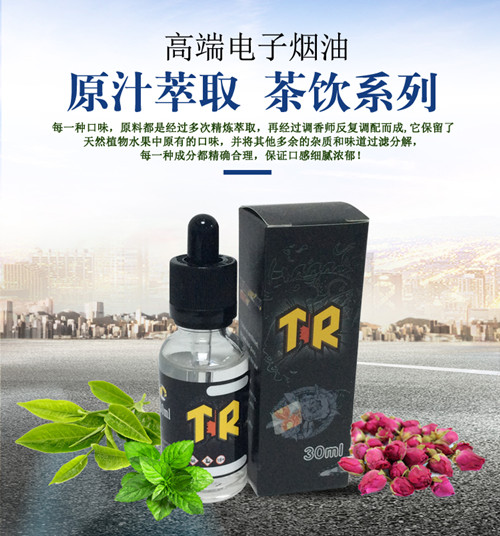 30ml glass E-liquid with various flavors