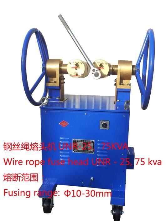 Wire rope fusing machine UNR-15KVA,25KVA